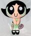 powerpuff buttercup plush would great gift